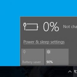 HP Spectre X360 Not Charging